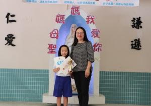 2017亞洲校際朗誦比賽
