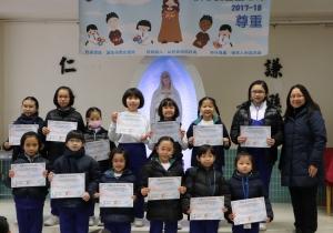 2018 「環亞太杯」國際數學邀請賽初賽
