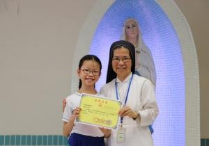「華夏盃」全國數學奧林匹克邀請賽2018(華南賽區)–晉級賽