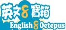 English8Octopus